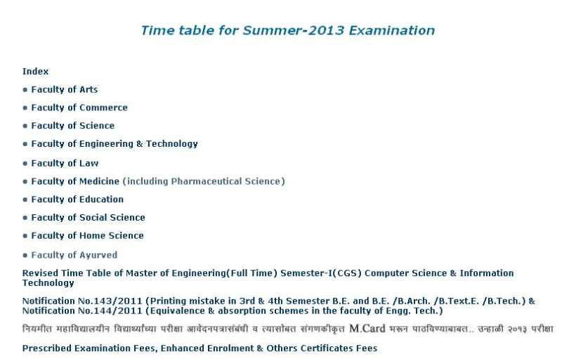 Amravati university winter exam timetable 2018 2019 for Rgpv timetable 7th sem 2015