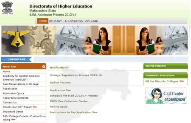 Cet for b.ed in maharashtra 2014