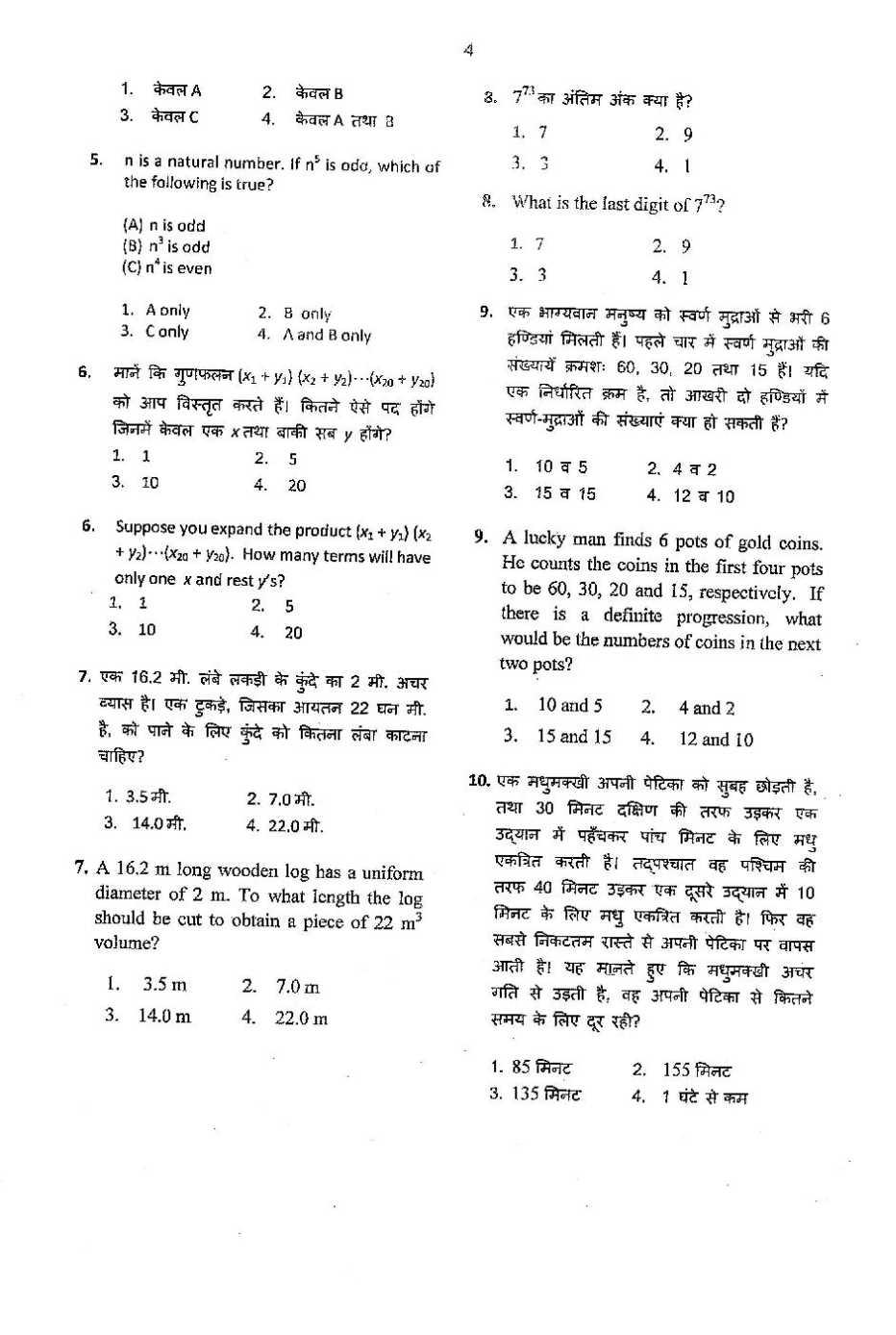 Uncategorized Key Stage 3 Maths Revision Worksheets 100 ks2 maths worksheets times tables 3rd grade key stage 3 revision e tests