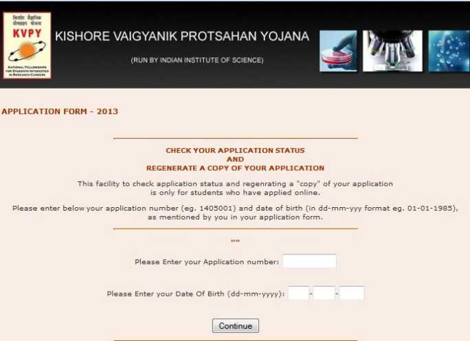 Don't remember my KVPY application number