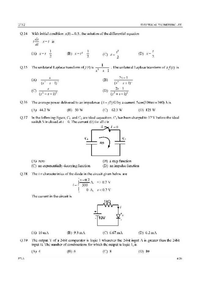 research paper about electrical engineering