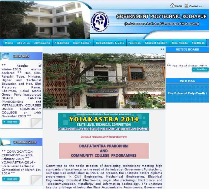 Ministry which subjects does apte college pune have