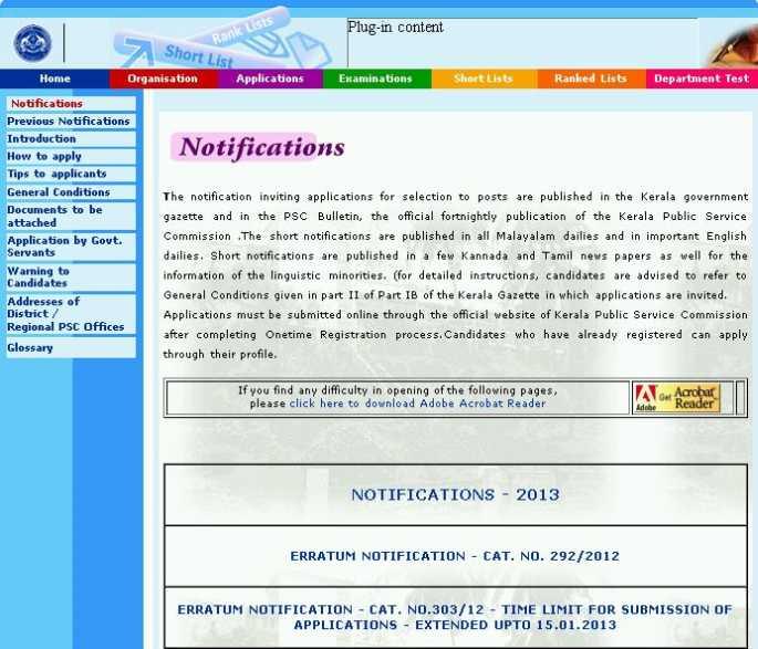 kerala psc current affairs questions   PSC Classroom