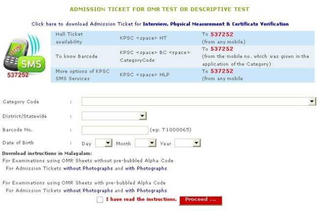 Image result for Details About Kerala Open University Bcom Hall Ticket