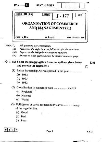 marathi essays for ssc students