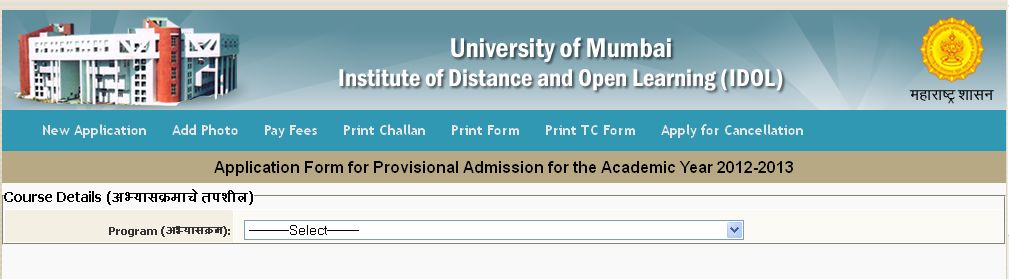 Application Forms 2014 For University Of Limpopo
