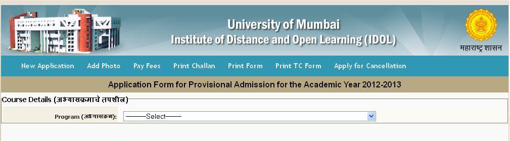University of Johannesburg Application Forms