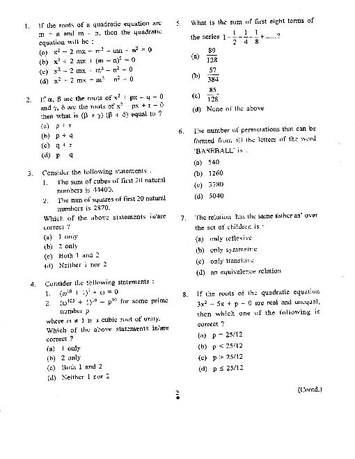 written test question paper of tcs Tcs test pattern & selection procedure tata consultancy services is software services consulting company headquartered tcs aptitude test syllabus and test pattern tcs conducts written test and three rounds tcs placement papers question tcs placement papers email writing categories.