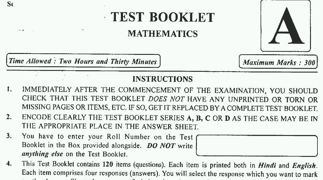 online mat mock test free