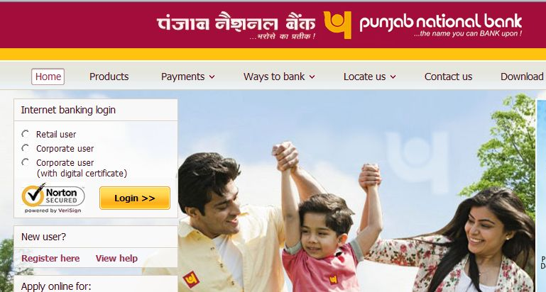 pnb net banking application form