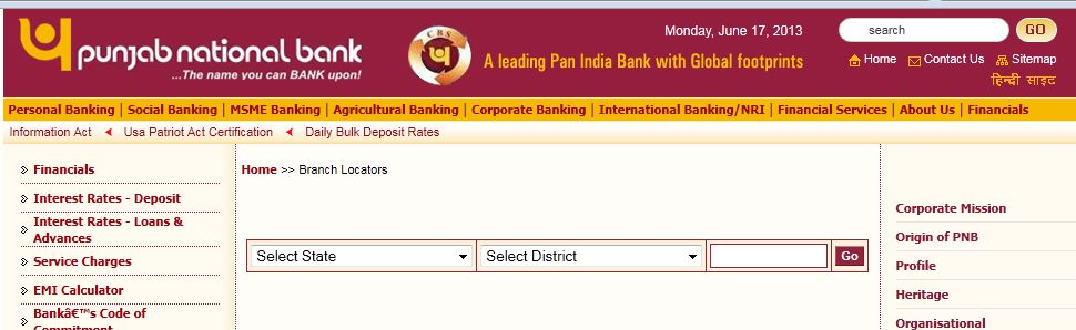 study of retail loans in punjab national bank Find out punjab national bank education loan, interest rate 2011, payment options, eligibility, form details, subsidy, term and conditions, scheme and other details.