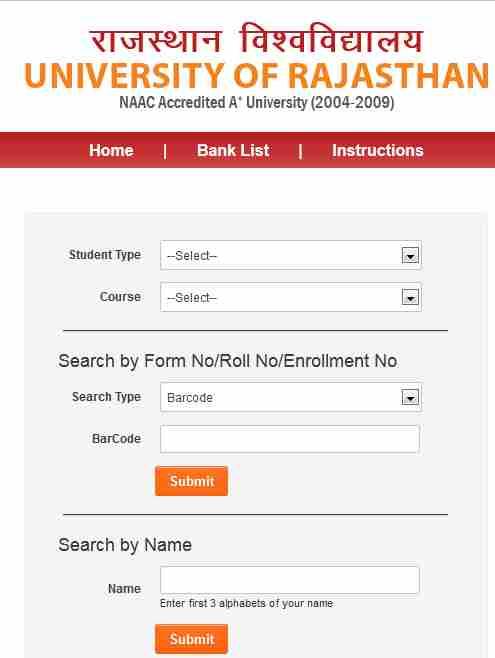University Of Rajasthan Admit Card 2013 Download Duplicate