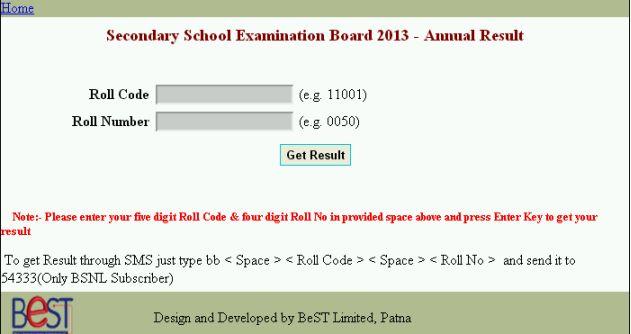 roll no of matric examination of bseb   2017 2018 studychacha