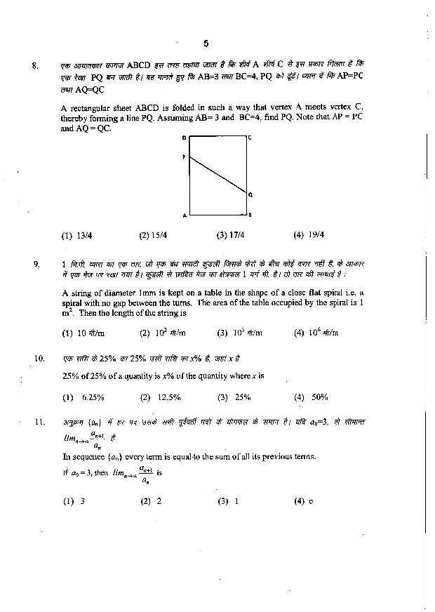 csir net syllabus life science 2016 pdf