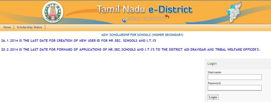 e district login