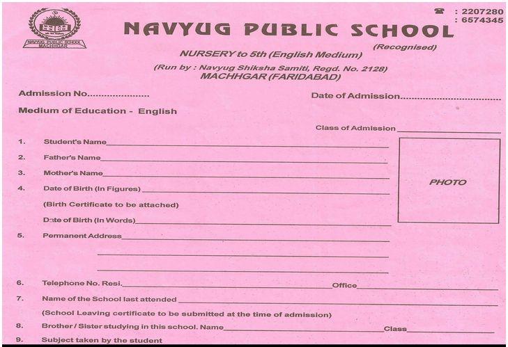 Sr Navyug School 20172018 StudyChaCha – Admission Forms for Schools