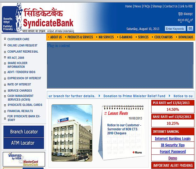 A study on syndicate bank financial