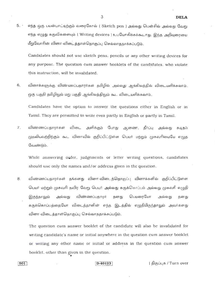 consortium membership essay Essay on the blind side movie reviews taleem e niswan essay with coding ashar essay on sammakka sarakka jatara daniels hamlet criticism essay essay on alexander the.