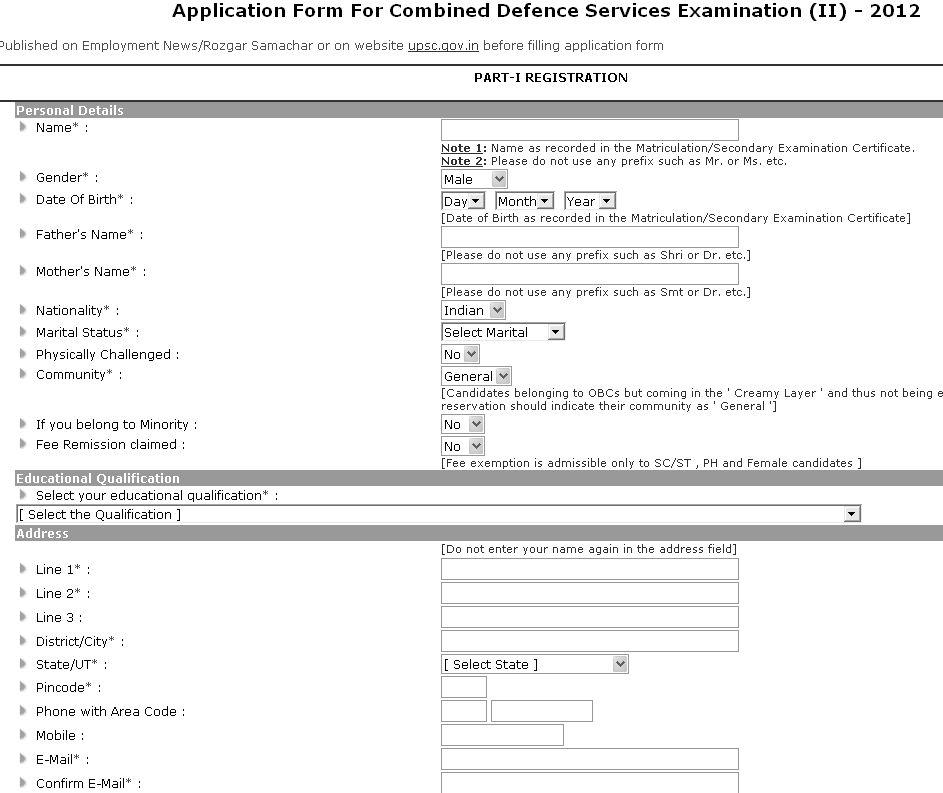 Upsc online application form 2017 last date