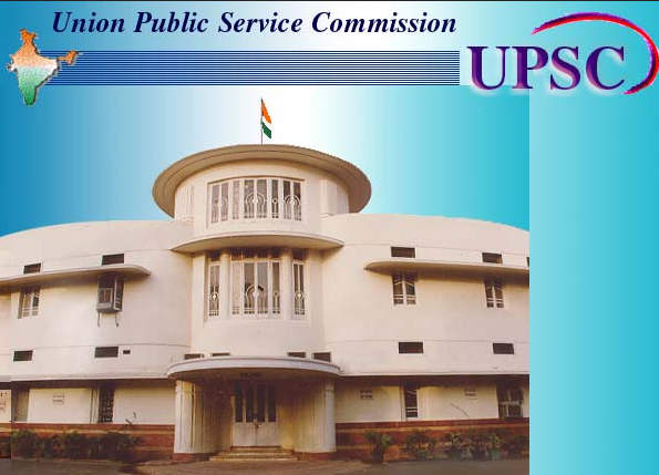 UPSC CDS Online Application Form - 2018-2019 StudyChaCha