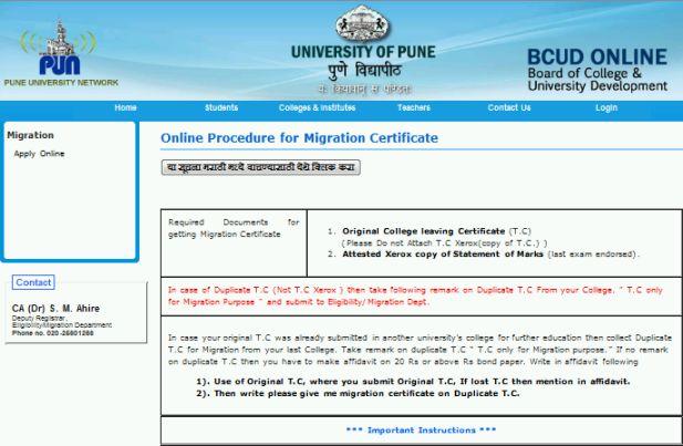 eiilm university degree form pdf