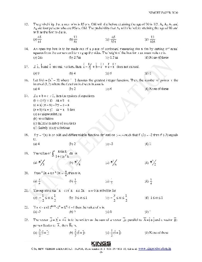 10 with papers year cat solution pdf question