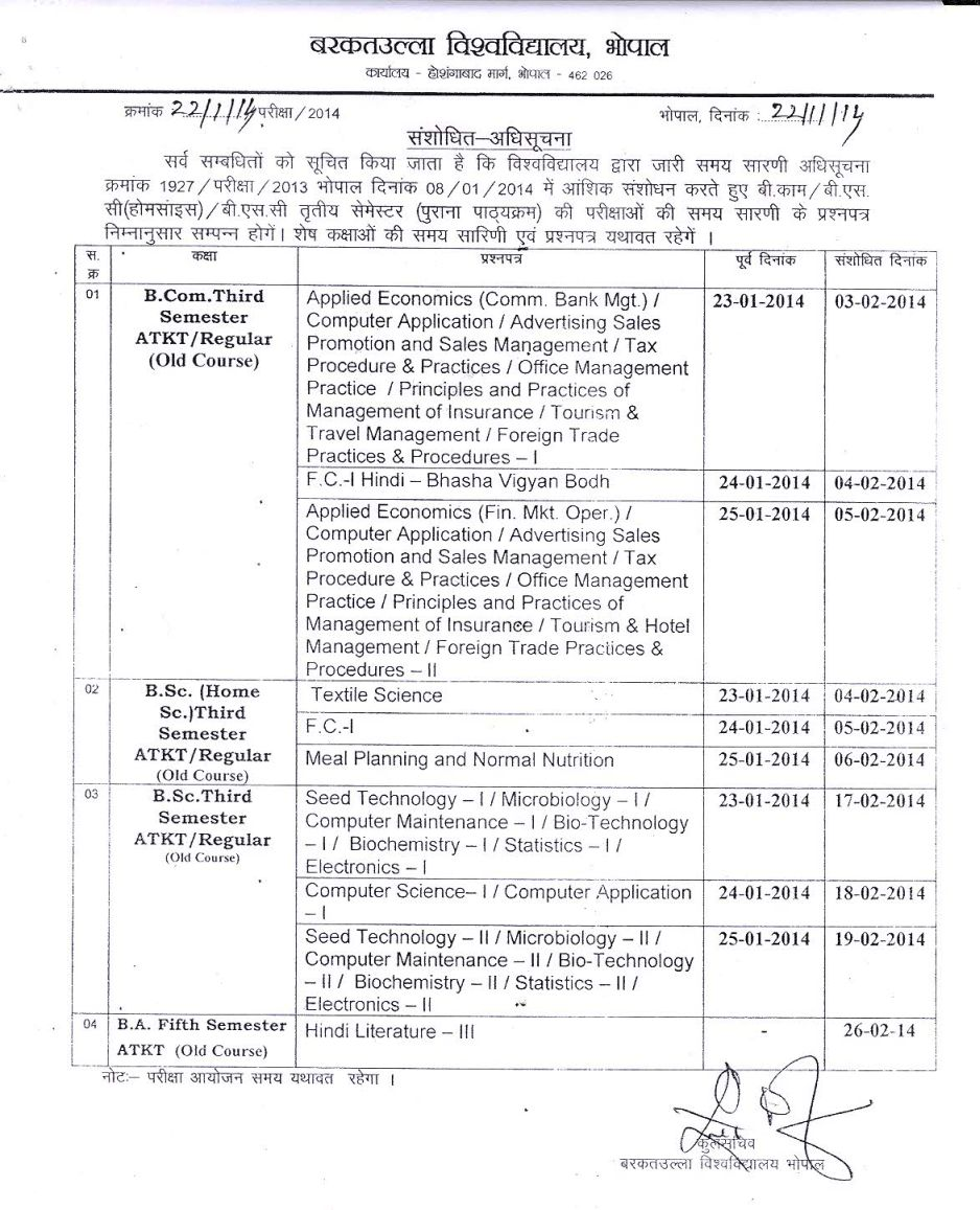 Bu bhopal time table 3rd sem 2014 2015 studychacha for 6th sem time table