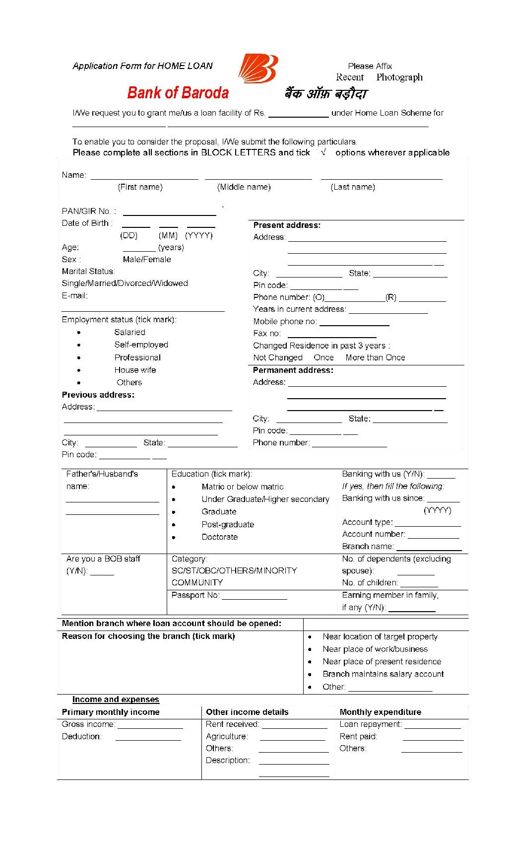 Bank-of-Baroda-home-loan-application-form-1 Salary Loan Application Form on federal student, blank business, print out eminent finance, free personal, free print, uniform residential, sample small, bank america car,