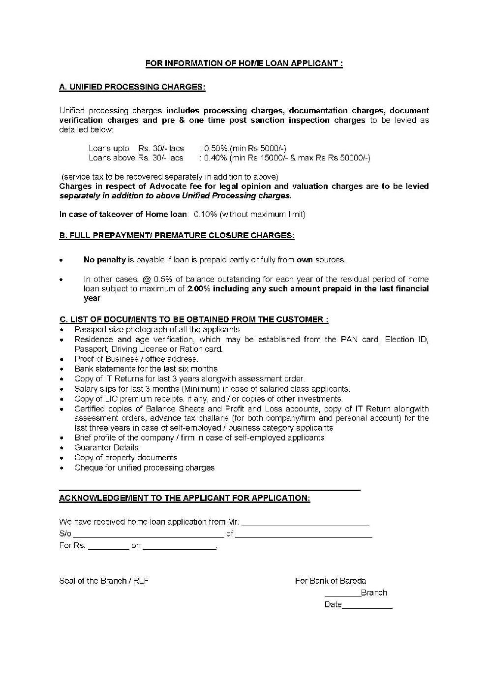 essay rescore request form Chapter 1: the new open-ended items rescore request form for parent network new in the indiana parent network for 2015 is the open-ended items rescore request form in prior years, parents and guardians were required to call their school administrators to request a rescore after.