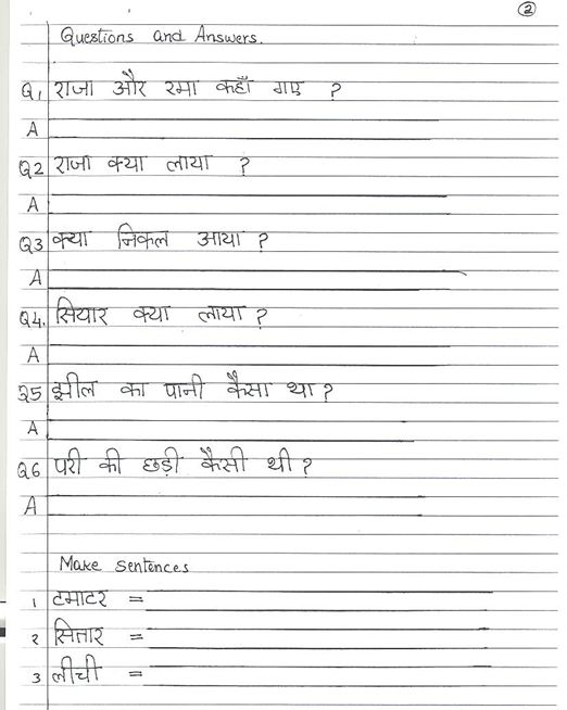 CBSE Worksheets for Class 1