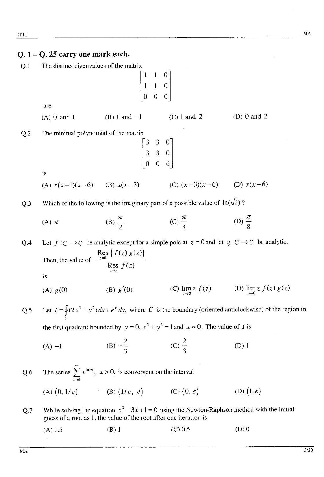 Gate mathematics papers