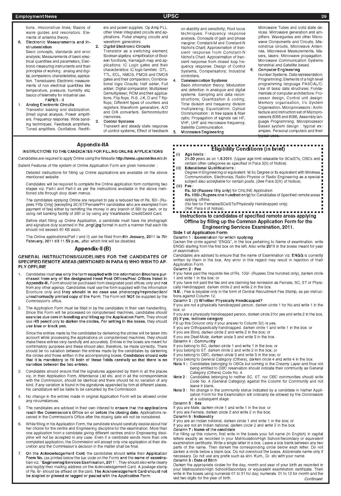 Govt Jobs 2017 - Latest Central and State Government Jobs India