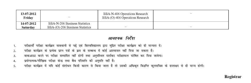 Mjp rohilkhand university exam date sheet 2018-2019 studychacha.