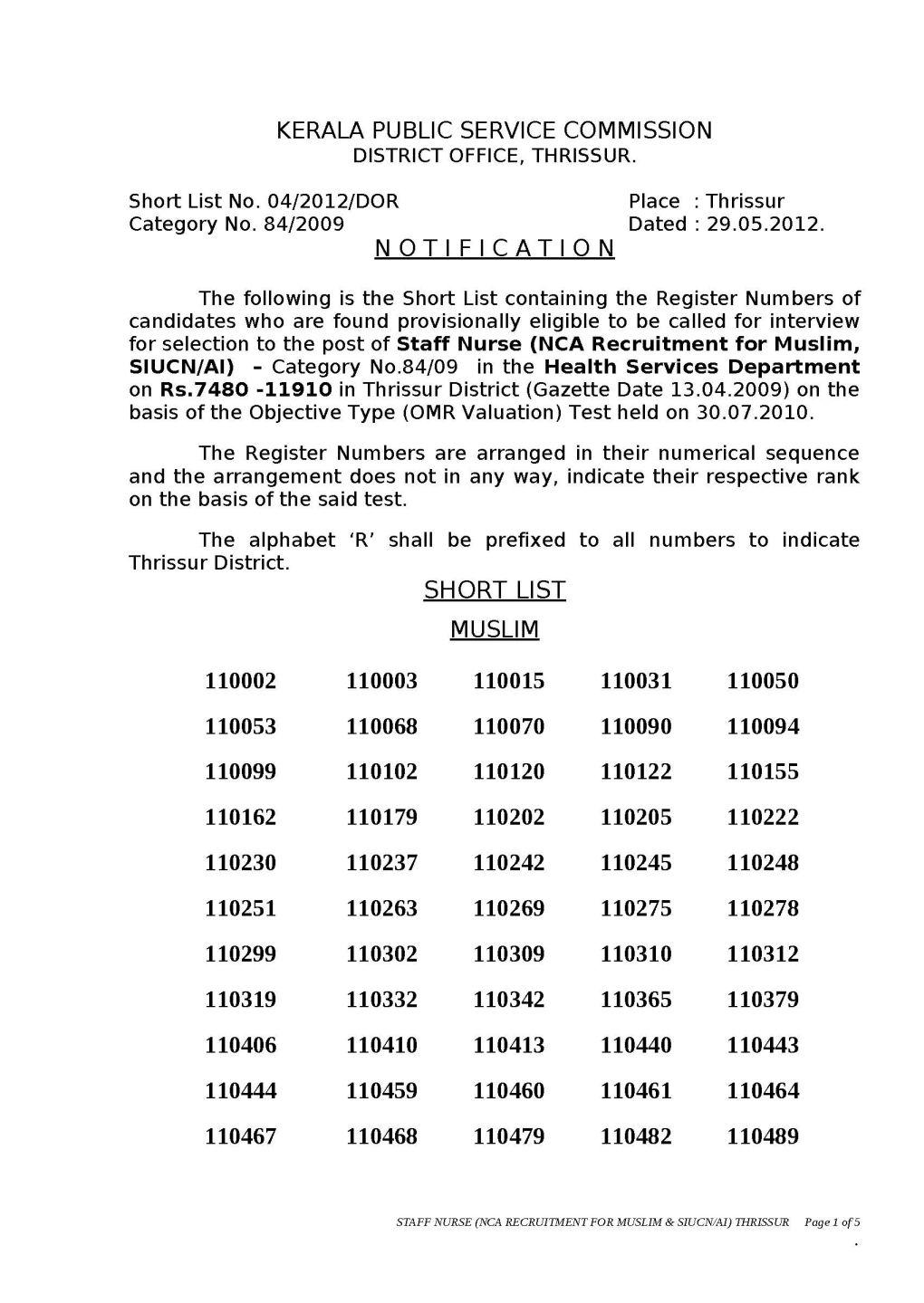 LDC PSC Rank File Kerala PSC study material