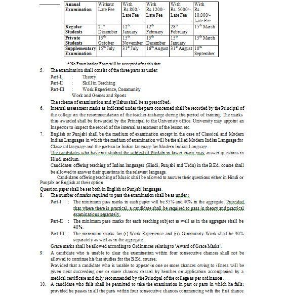 punjab college fa subjects tern paper