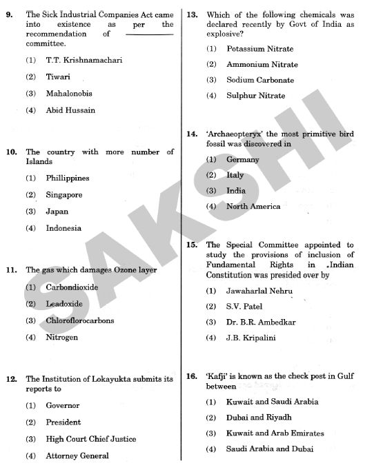 mpsc online test paper in english Mpsc exam syllabus for state services exam mpsc exam is one of the leading and tough civil services exams in indiathe government of maharashtra every year performs the mpsc exam to select the capable applicants for jobs under its different divisions like administration, police, forest and engineering.