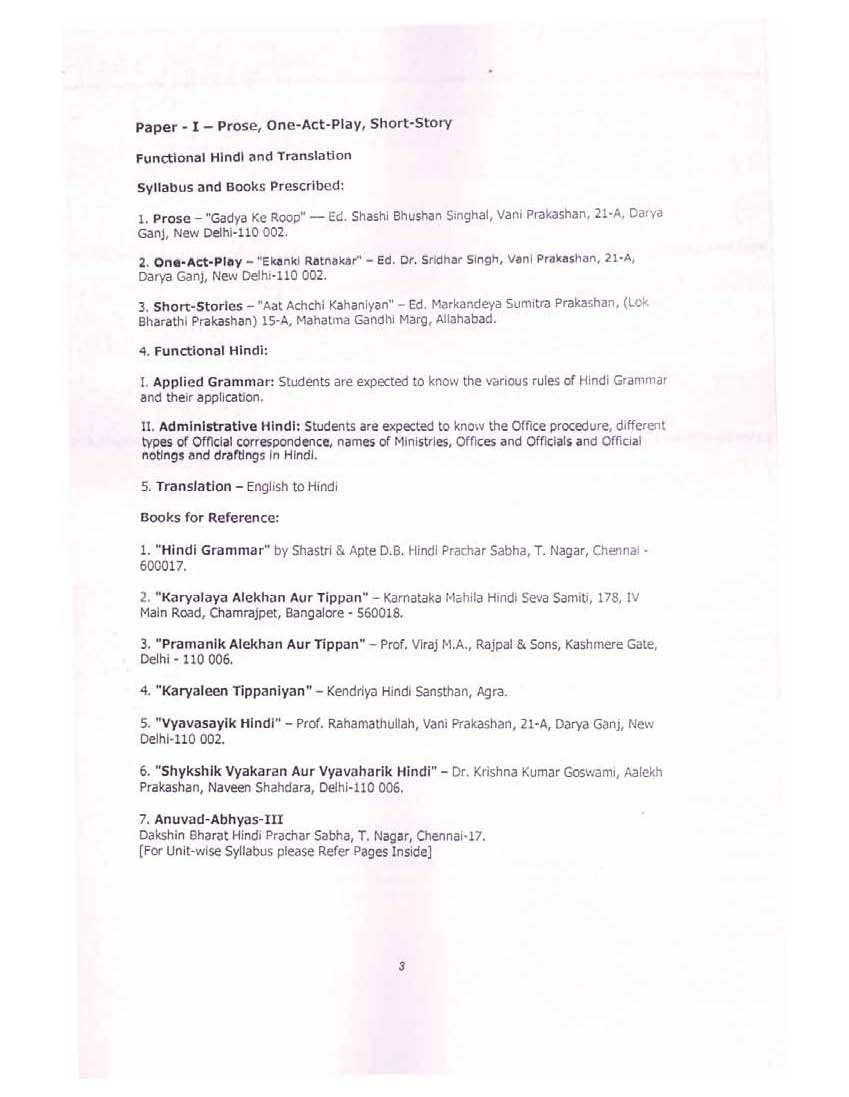 Tamil Nadu Open University BA Tamil - 2018-2019 StudyChaCha