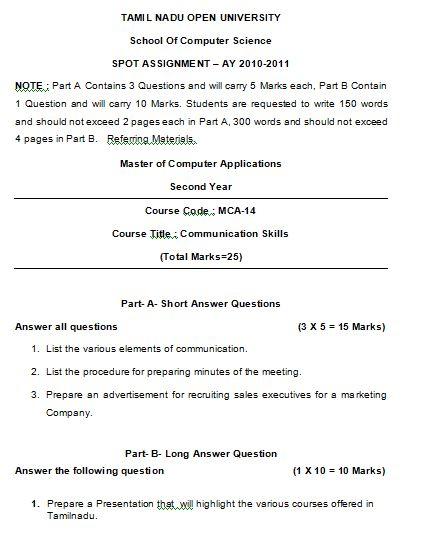 assignment oum