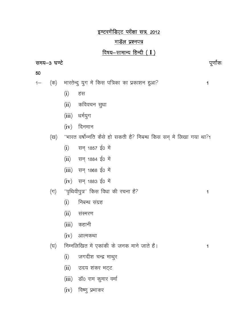 DU Admissions 2018-19, Delhi University UG BA B.Sc B.Com Application Form   Fees   Cut Off List