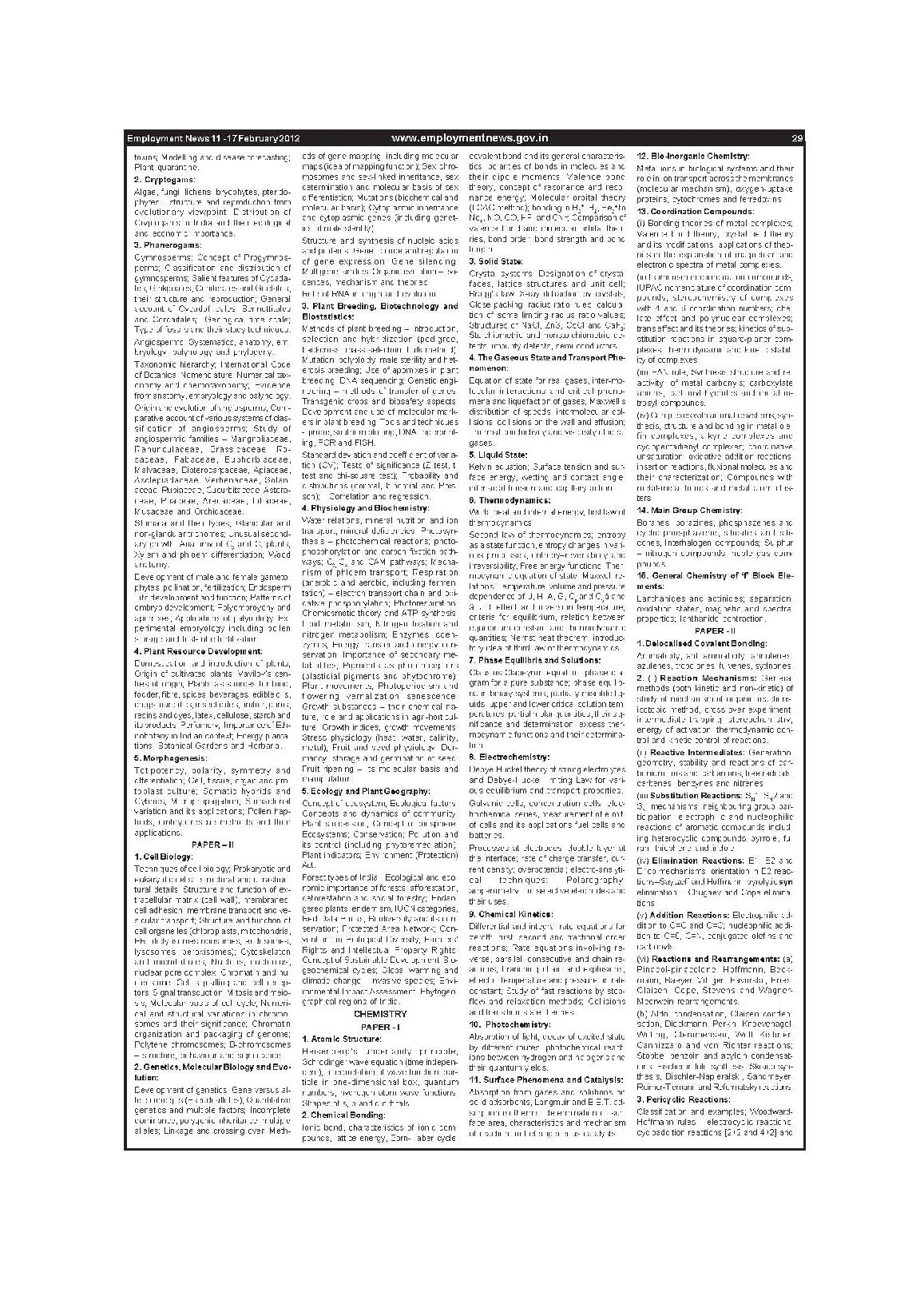 syllabus for orissa civil services Syllabus for odisha civil services (main) examination odia  language the aim of the paper is to test the candidate's ability to understand.