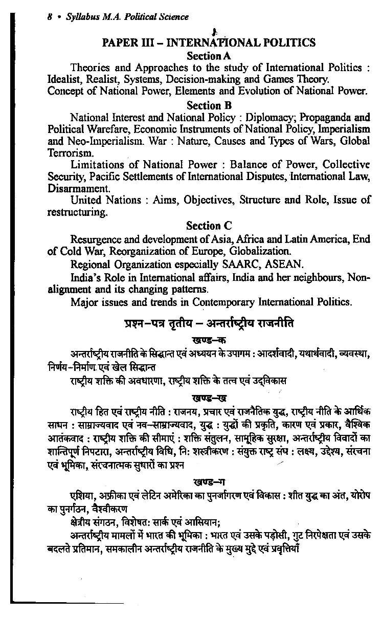 m.a political science syllabus 2019 pdf