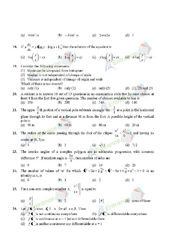 VITEEE Question Paper Solution - 2018-2019 StudyChaCha