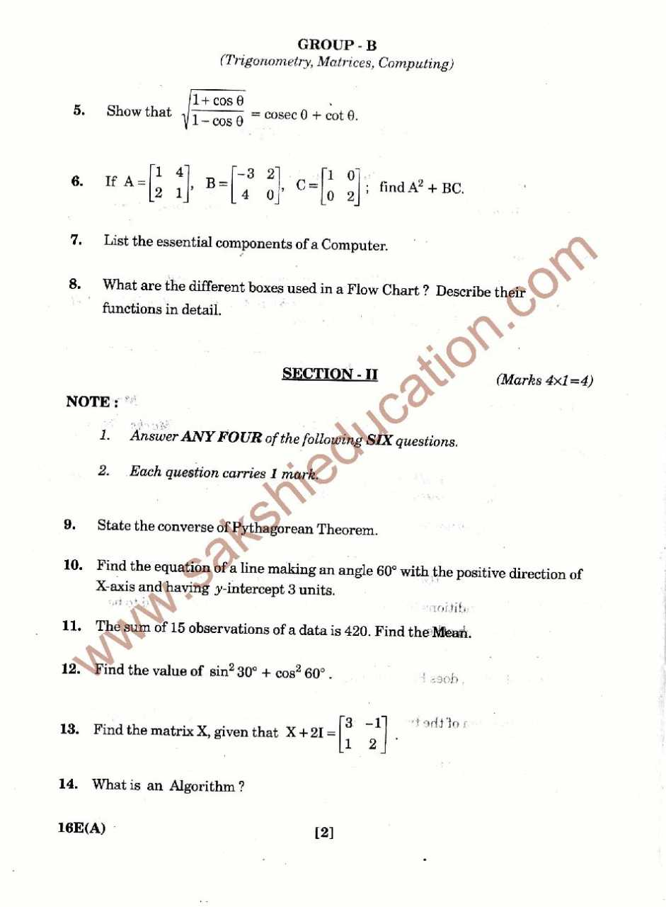intermediate 1 maths past paper questions