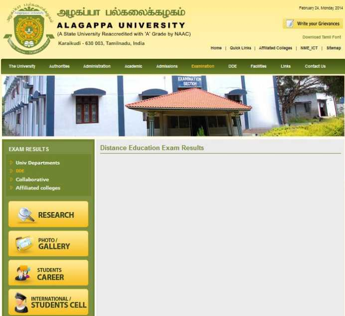 Alagappa university result distance education
