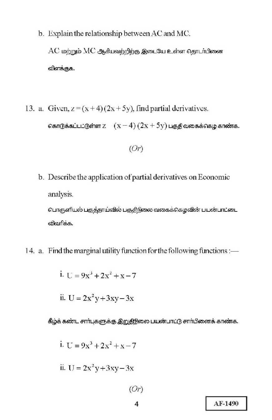 bba question paper Bba question paper by: ketan mehta march 7, 2013 old question  paper fy bba march  cbcs question paper sem 1 sem 3 sem 5.
