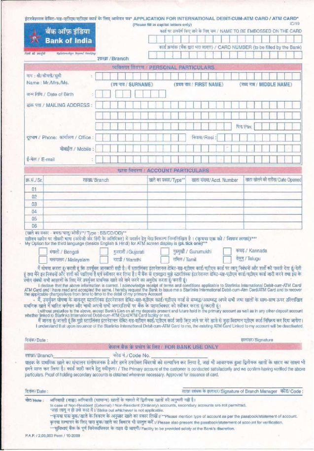 Hdfc bank forexplus card application form