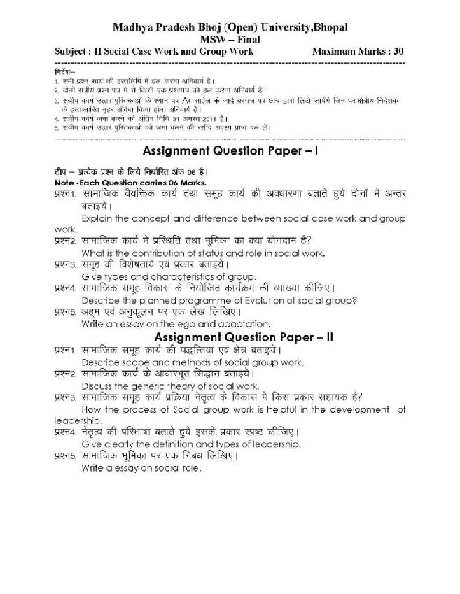 words to write a definition essay on essay definition of essay by merriam webster
