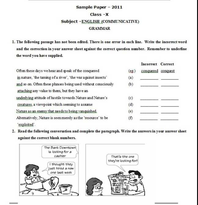 science papers for class 10