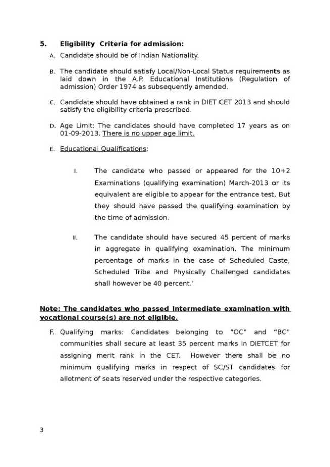 OUCET/OUPGCET 2019 Notification,Application & Exam Date