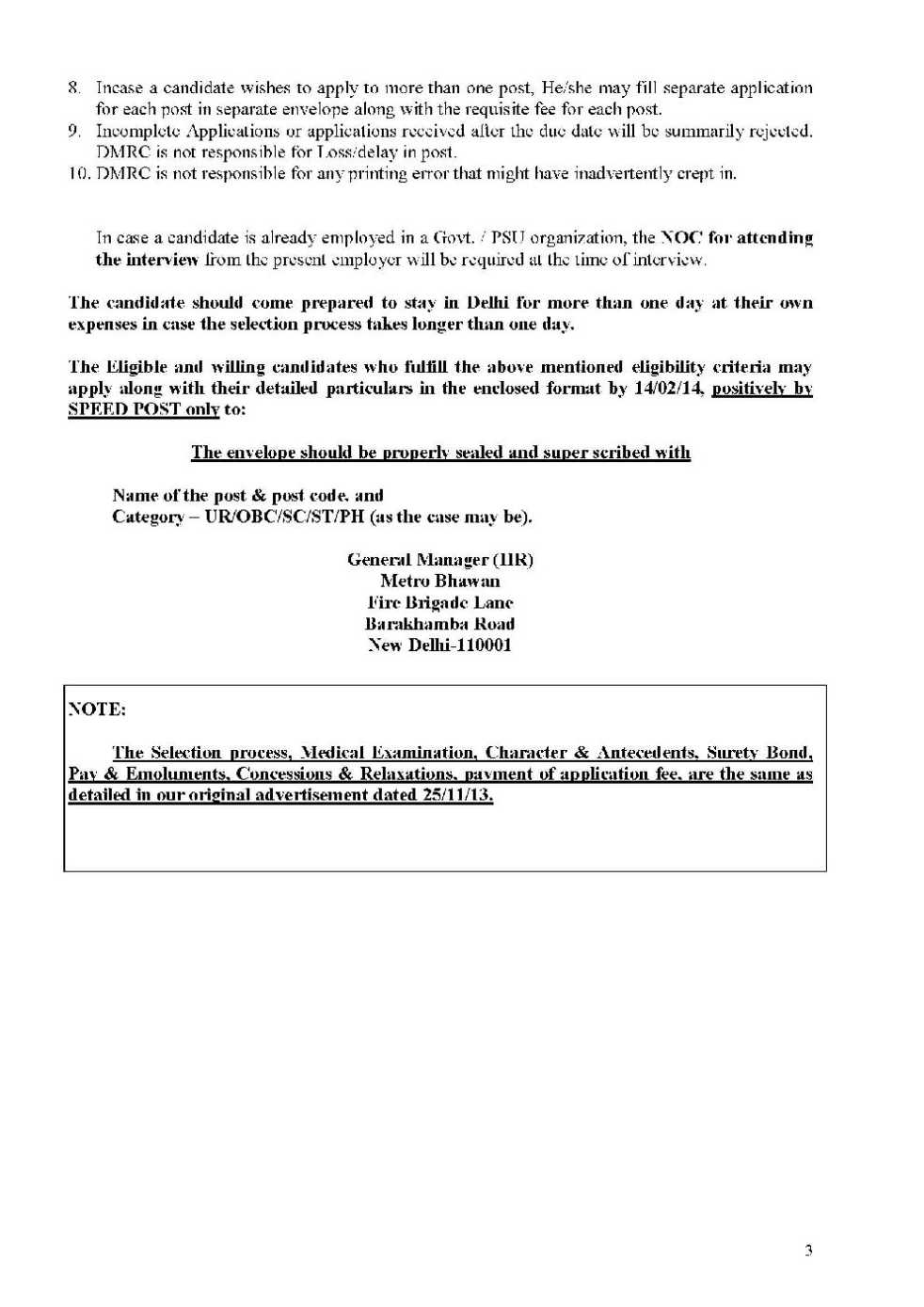 Application form dmrc   College paper Writing Service ...